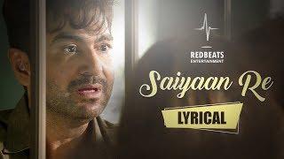 saiyaan-re-al-jeet-bachcha-soshur-redbeats-entertainment