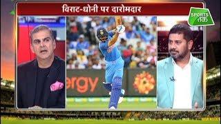 Aajtak Show: 10 साल से टीम इंडिया को न्यूजीलैंड में जीत का इंतजार | Vikrant Gupta