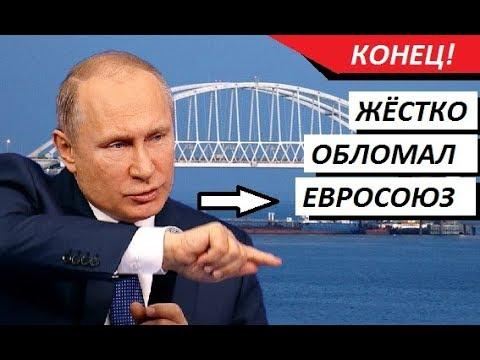 ✔ К КРЫМСКОМУ