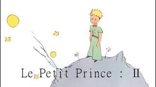 【yohey.ch】Bonjour : https://youtu.be/tncTgeRL3jI 星の王子様 Audio Livre en français avec le surtitre en japonais par yohey Chapitre Ⅰ ...