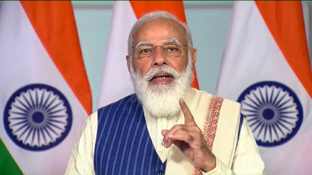 Corona Virus: PM मोदी का मुख्यमंत्रियों को मंत्र, कहा वैक्सीन पर ना करें राजनीति
