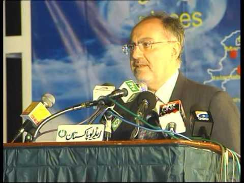 Progas Pakistan Ltd  Inauguration of Phase II LPG Project Part 1