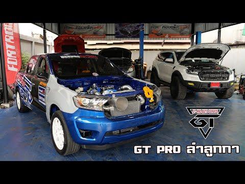 สายฟอร์ดต้องรู้จัก GT PRO ลำลูกกา กับ Ford สเต็ปแดร็ก และ Everest Raptor อัพเทอร์โบ : รถซิ่งไทยแลนด์