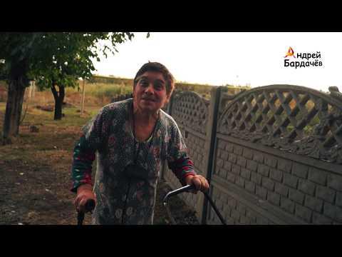 """Инвалид Донбасса,- """"Куда мне уходить от обстрелов?"""""""