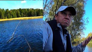 Осенняя Рыбалка Пробую Нахлыст это Фиаско