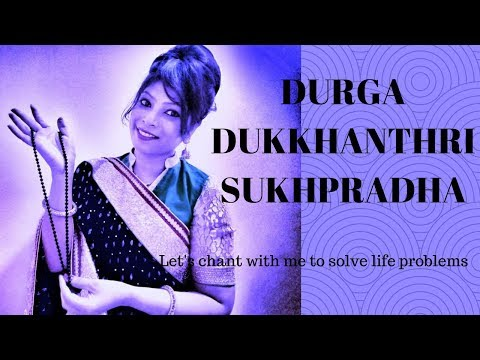 durga-dukkhanthri-sukhpradha--let's-chant-in-navratri