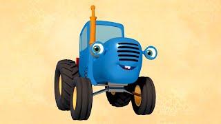 СИНИЙ ТРАКТОР 3D - Квадратные колёса и Боулинг - Учимся #домавместе
