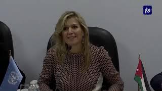 ملكة هولندا الأردن يحتاج إلى وكلاء لتطوير خدمات الدفع الالكتروني وتوسيع مظلتها (12-2-2019)