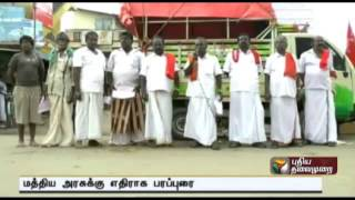 Indian communists and Marxist on campaign against Govt