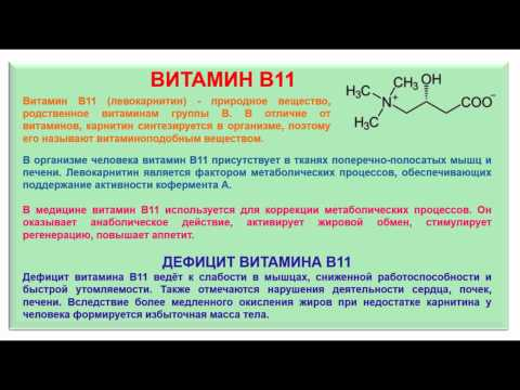 Книги по химии - журнал Химия и