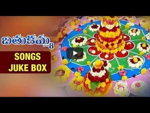 Gallu Galluna 6tv bathukamma 2017 full HD