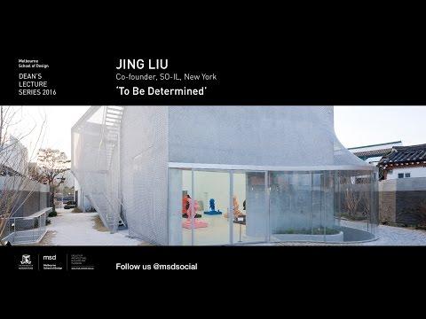 Dean's Lecture Series 2016 - Jing Liu