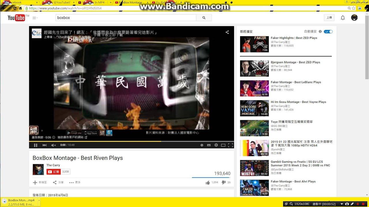 Youtube轉mp4