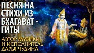 "Махабхарата: ""Кто к Йоге пришёл - тот постиг Высший Разум"". Дарья Чудина."