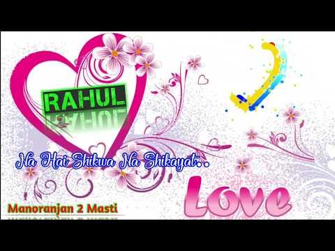 Rahul Love Name whatsapp status #Name_Status #New whatsapp status song