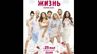 обзор сериала сладкая жизнь 1 сезон