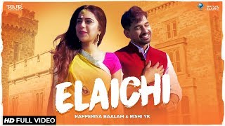 Elaichi Official | Rapperiya Baalam ft. Rishi Yk | Rajasthani Song | Trouper records