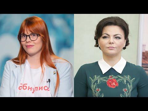 Дарья Беседина Vs Мосгордума. «Вечный Путин», «вашингтонский обком» и протесты против поправок