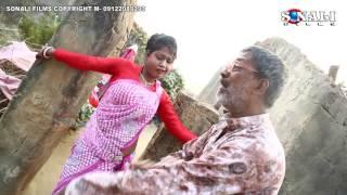 Bihay Aaise Gelo#দেখো বিহায় আইসে গেলো #Badal Paul#New Purulia Bangla video 2017