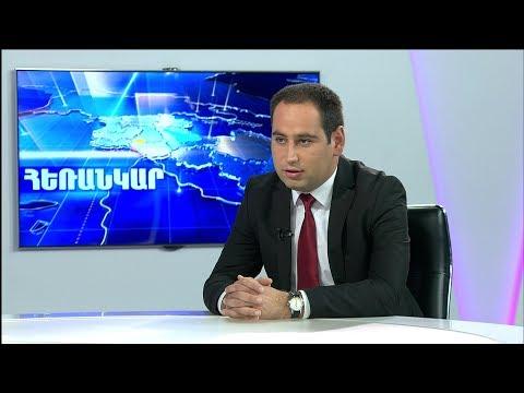 Հեռանկար-Դավիթ Խուդաթյան