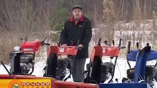 Тест-драйв гусеничных снегоуборщиков Herz и Patriot Garden