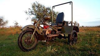 Почти вездеход! Трицикл с китайским двигателем