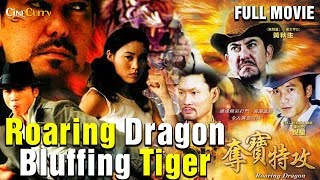 Roaring Dragon Bluffing Tiger Movie in Hindi | Anthony Wang, Karen Tong, Collin Chow, Chen Yi Fang