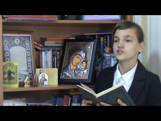 Анастасия Филюнина читает произведение «Святые горы» (Бунин Иван Алексеевич)