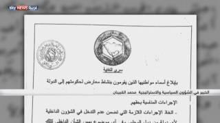 القبيبان: قطر تعمل ضد شعوب مجلس التعاون