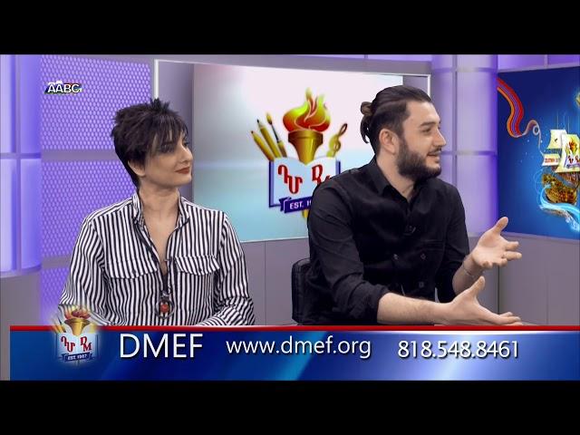 DMEF 02 26 19