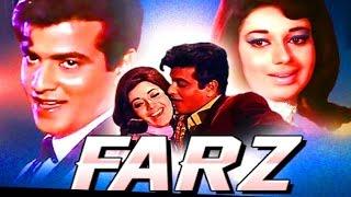 """Farz""- फर्ज | Full Hindi Movie | Jeetendra, Babita Kapoor | Full HD Movie || PV"