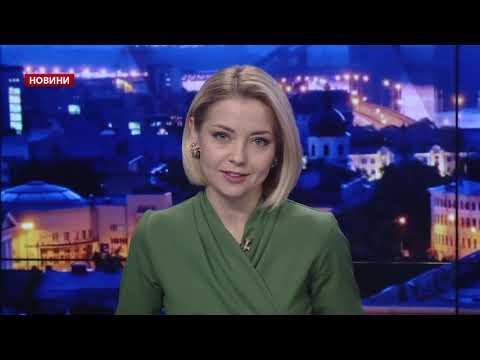 """Підсумковий випуск новин за 22:00: Дебати на  """"Олімпійсь..."""