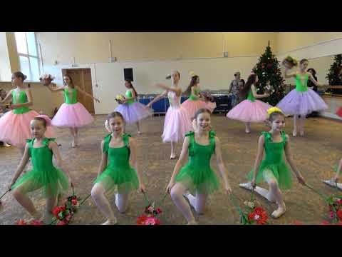 Новогодний утренник в школе балетного искусства «Арабески»