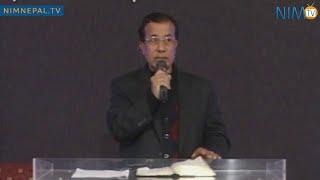 NIM Sermon - Pastor Ashok Mukhiya - January 16, 2016