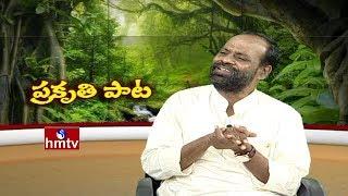 ప్రకృతి పాట   Telangana Folk Singer Jayaraj Special Interview   HMTV