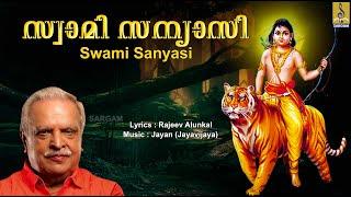 Swami sanyasi - a song from the Album Ayyappa Swammi Sung by P. Jayachandran