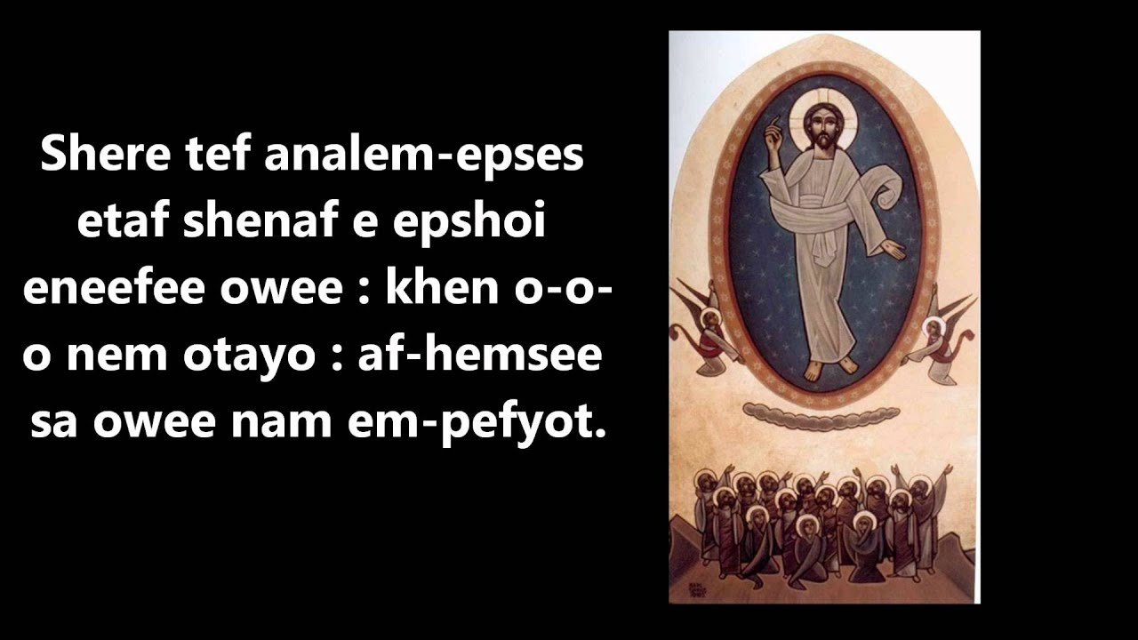 Shere tef analemepsees (Sung by Malak Rizkalla)