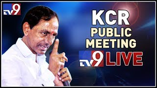 KCR Public Meeting LIVE || Wanaparthy - TV9