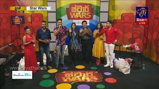 සියත ස්ටාර් වෝස් - STAR WARS | 13 - 03- 2020 | SIYATHA TV | Full Episode Thumbnail