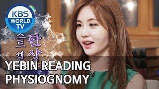 Yebin reading physiognomy [Happy Together/2019.08.08]