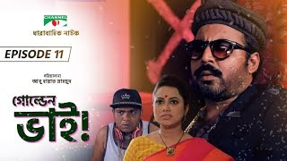 Golden Bhai | Drama Serial | Episode 11 | Afran Nisho | Prova | Aparna Ghosh | Channel i TV