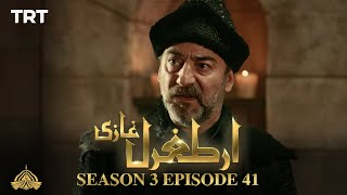 Ertugrul Ghazi Urdu | Episode 41| Season 3