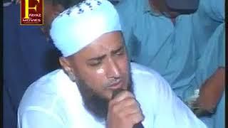 New Sindhi Naat Wakeel Ahmed Panhwar Tahiri New Naat 2018 Full HD