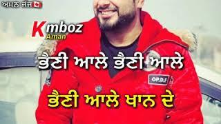 Bhaini Ala Khan New Song Download Mp3