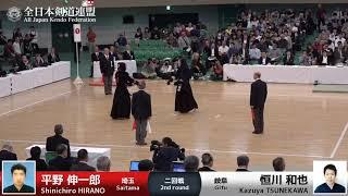 Shinichiro HIRANO Me- Kazuya TSUNEKAWA - 66th All Japan KENDO Championship - Second round 34