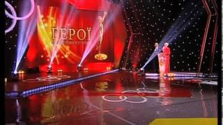 Герої спортивного року 2012