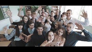 Выпускной клип 2017 Лицей №3 Волгоград