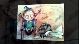 СЛУШАТЬ Детские сказки - Маленькая Баба Яга