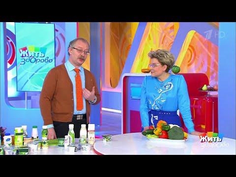 Жить здорово! Живые бактерии в йогуртах(29.01.2018)