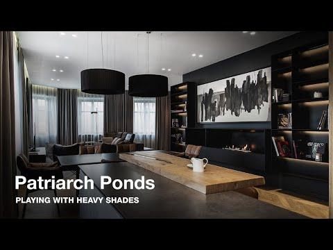 Дизайн интерьера современной квартиры. Москва, Патриаршие пруды